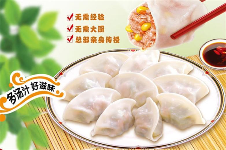 围裙妈妈水饺加盟