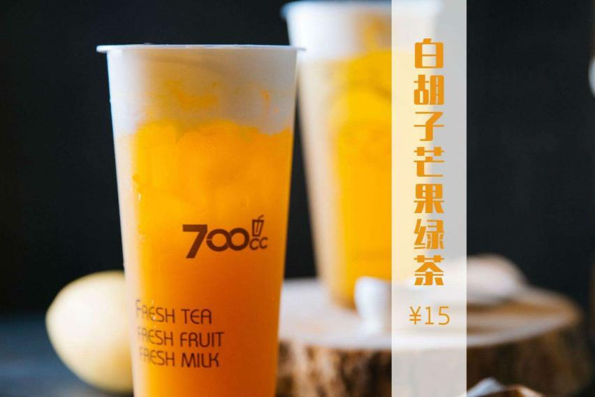 700cc都市茶饮加盟