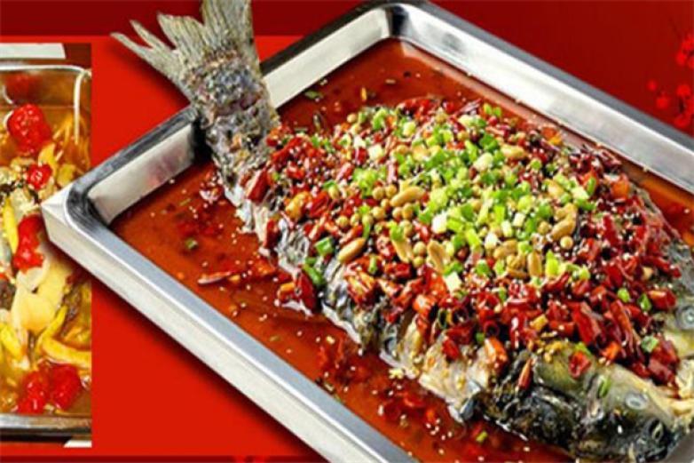 奇夫魚烤魚加盟