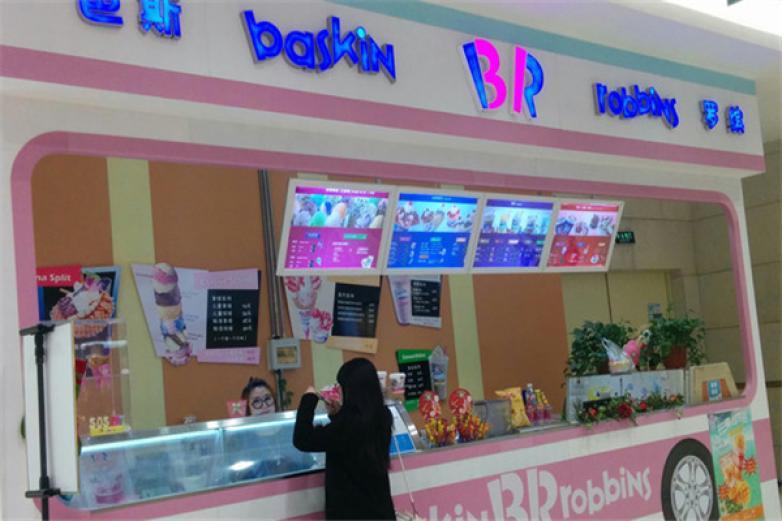 芭0斯罗缤冰淇淋加盟
