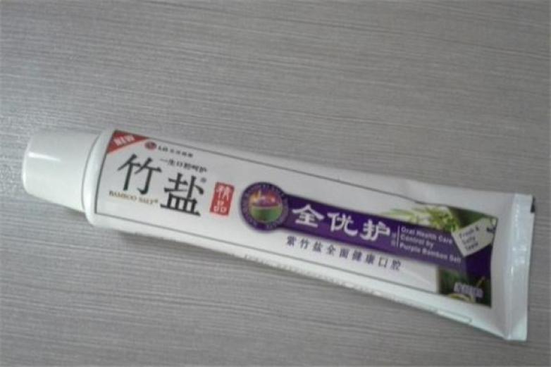 紫竹盐加盟