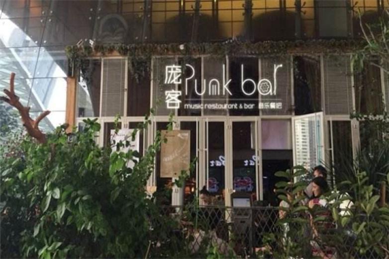 punk音乐餐厅加盟