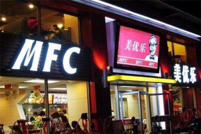 美优乐(MFC)加盟