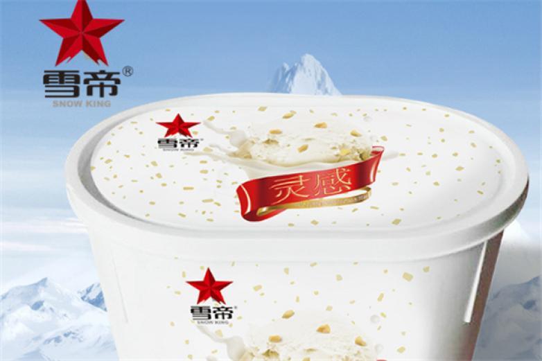 雪帝冰淇淋加盟
