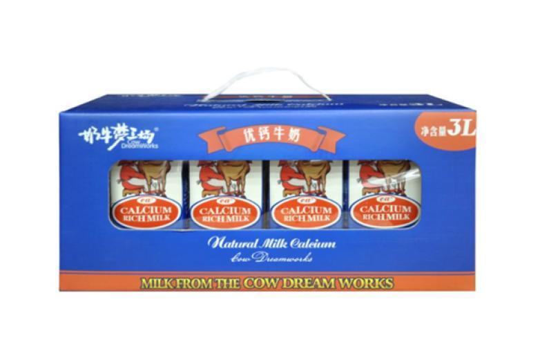 奶牛梦工厂牛奶加盟