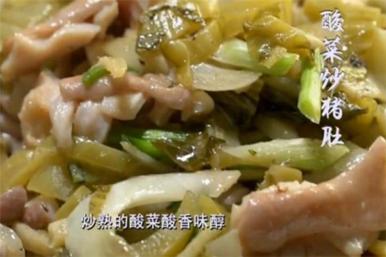 翠花酸菜加盟