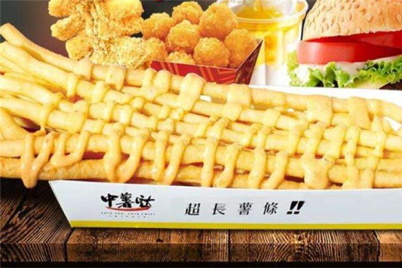 中薯哒薯条加盟