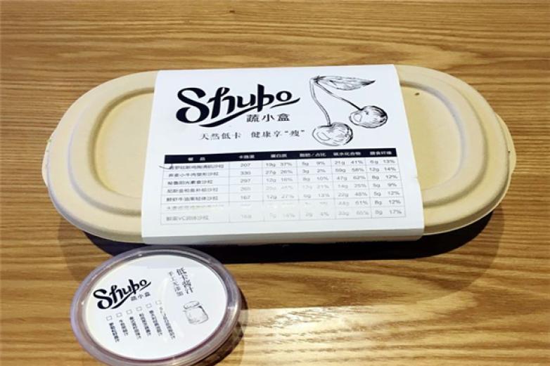 SHUBO蔬小盒加盟