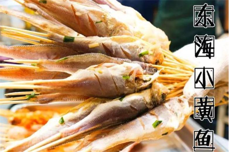 老楊小黃魚加盟