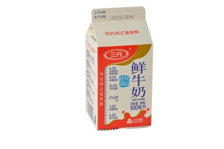 三元牛奶加盟