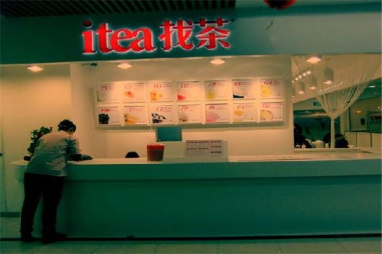 找茶饮品加盟