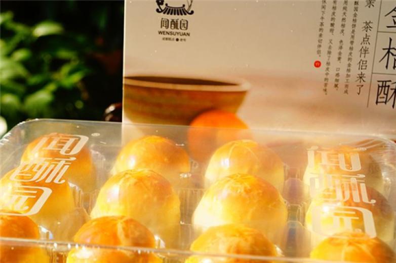 鼎香酥饼加盟