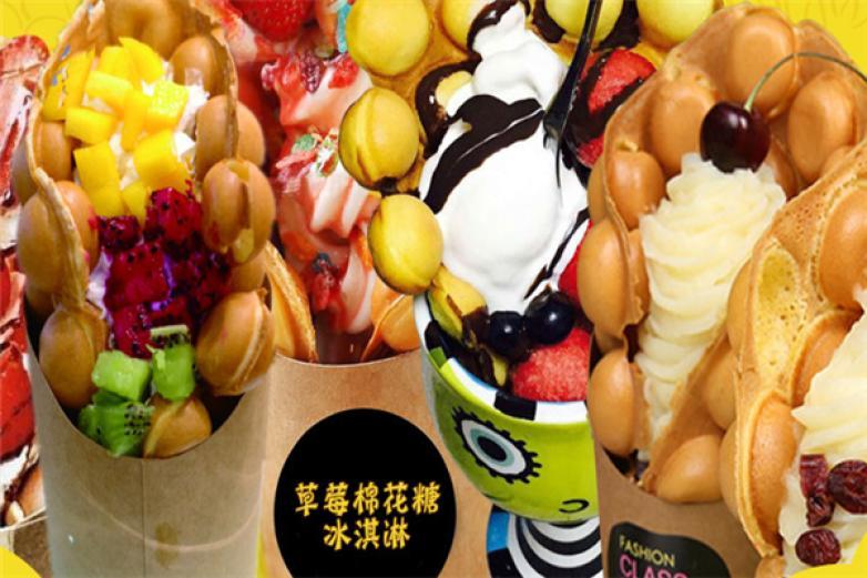 浩博蛋仔冰淇淋设备加盟