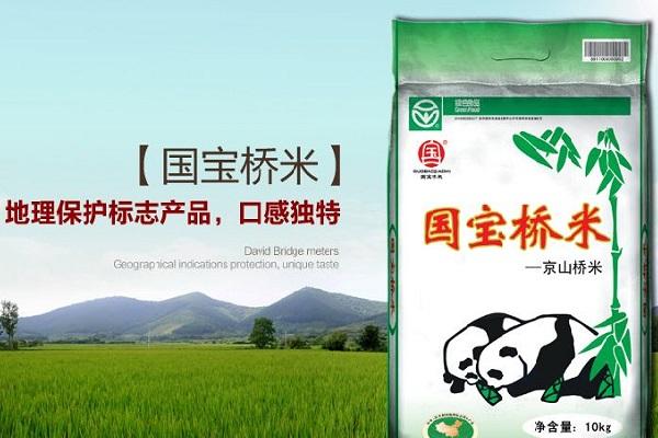 国宝桥米价格多少