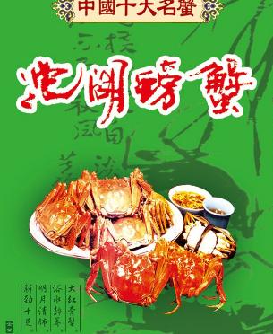 沱湖螃蟹是十大名蟹吗