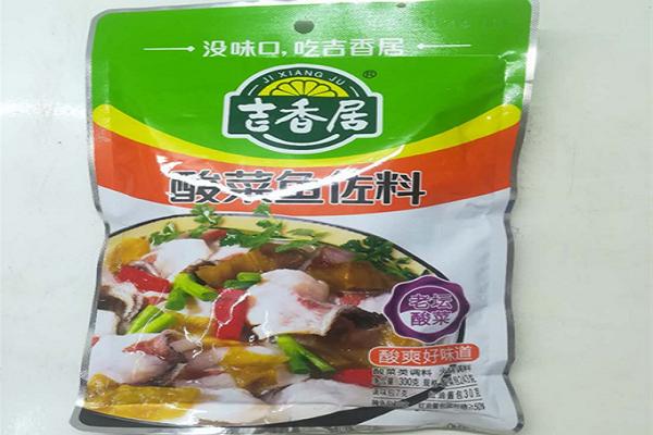吉香居酸菜�~
