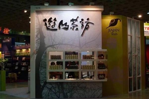 台湾游山茶坊茶叶价格