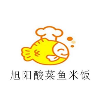 旭阳酸菜鱼米饭