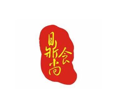 鼎食尚港式云吞锅贴专门店