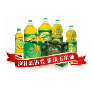 優沃玉米油