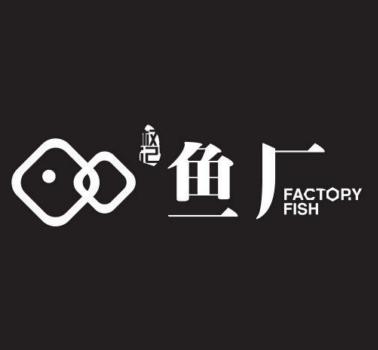 鱼工厂烤鱼