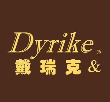Dyrike軟式冰激凌