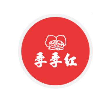 南昌季季红火锅