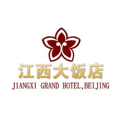 江西大飯店