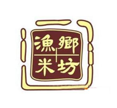 渔乡米坊快餐