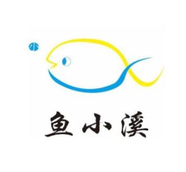 鱼小溪柠檬鱼