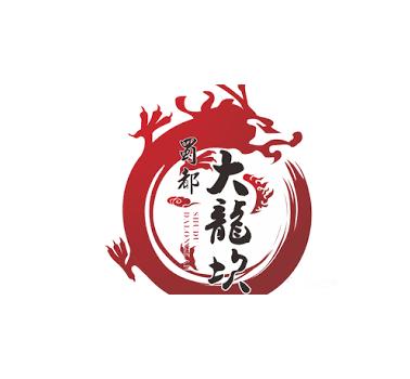 大龙坎火锅