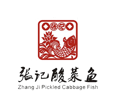 张记酸菜鱼