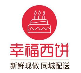 幸福西饼生日蛋糕