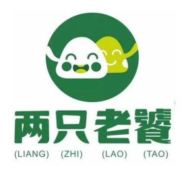 两只老饕台湾饭团