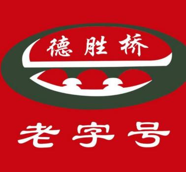 德胜桥豆花米线