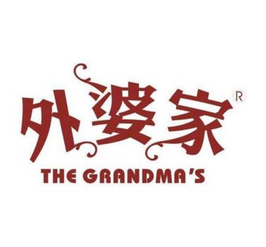 外婆家快餐