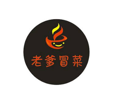 老爹汤锅冒菜