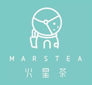 marstea火星茶