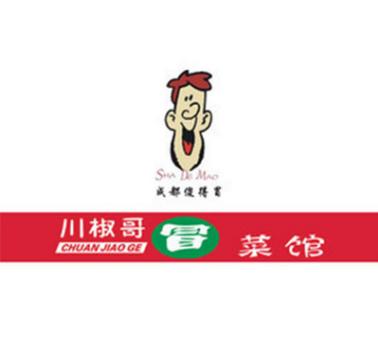 川椒哥冒菜
