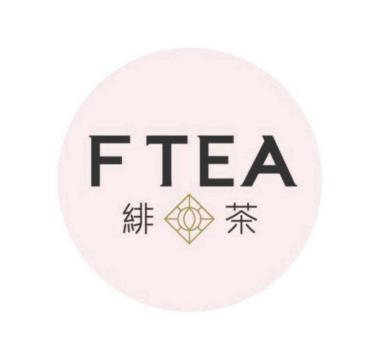 FTEA绯茶