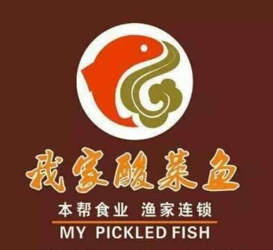 本幫我家酸菜魚
