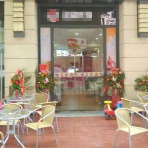 深圳汉堡店