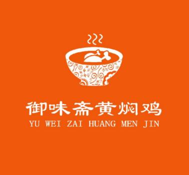御味斋黄焖鸡米饭