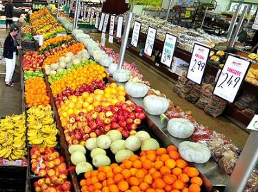 宝华肉菜市场