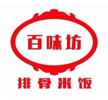 百味坊排骨米饭