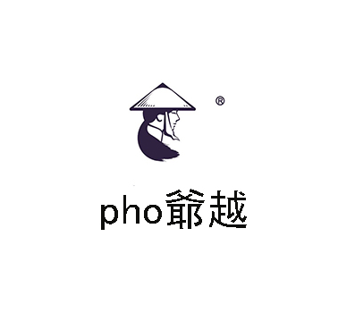 pho爺越南料理