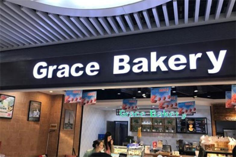 格瑞思面包加盟