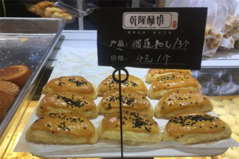 乾隆酥饼加盟