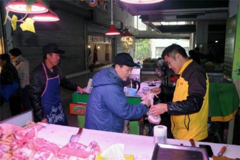 古昌土猪肉加盟