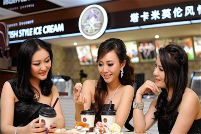 塔卡米冰淇淋加盟